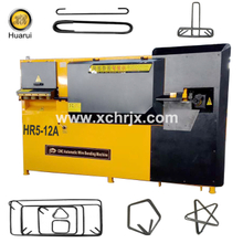 HR Series CNC Steel Bar Bending Machine